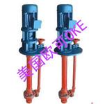 进口立式玻璃钢液下泵、进口液下泵品牌图片