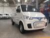 沈陽新能源物流車,電動廂貨,電動物流車特價