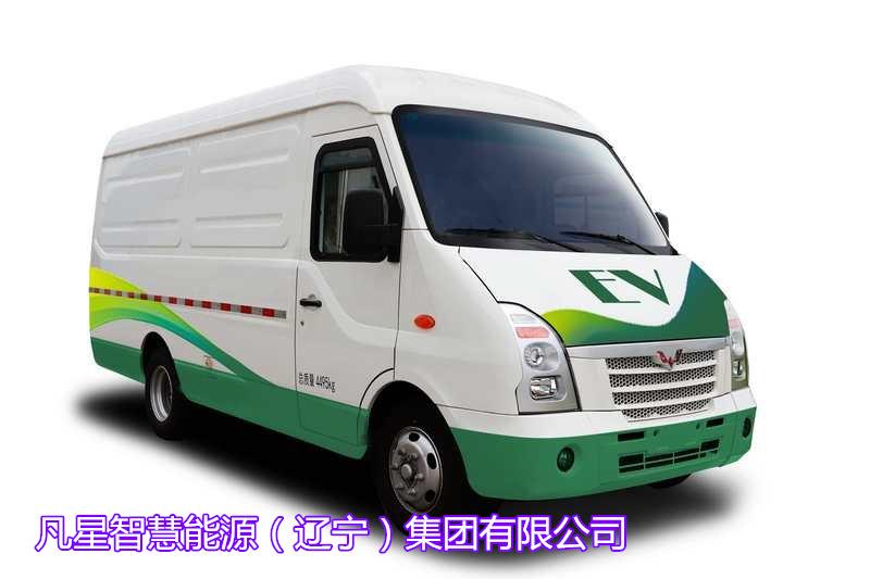 遼寧正得汽車銷售有限公司