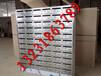 不锈钢信报箱厂家、信报箱安装厂家信报箱价格