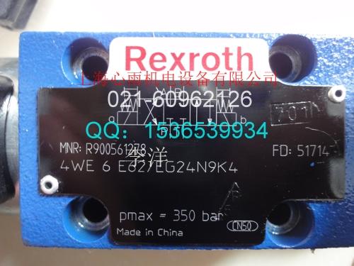 德国力士乐电磁阀4WE6E6X/EG24N9K4现货