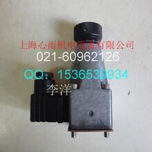 特价DUPLOMATIC迪普马压力继电器PSP2/21N-K1/K图片