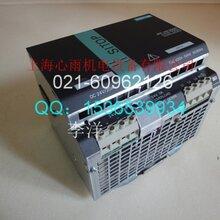 销售Siemens西门子雷达变送器7ML5431-0DB20-0CA0图片