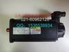 特价Rexroth力士乐电机MSK071D-0450-NN-M1-UG0-NNNN