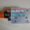 力士乐减压阀ZDR10DA1-5X/75Y