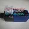 4WE6C53/0FAG24N24销售现货Rexroth力士乐电磁阀