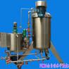 加压过滤立式水平圆盘硅藻土过滤机新乡鑫华轻工机械全心为您制造
