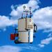 燃气0.3-0.7蒸汽发生器不用办手续不用年检