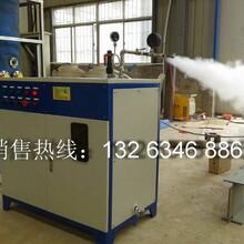 0.1吨72kw千瓦电蒸汽发生器0.7公斤电蒸汽发生器