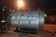 环保通过1吨2吨4吨燃气供暖锅炉