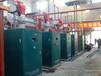 立式低氮30毫克燃气热水锅炉