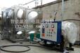 全自动电热水锅炉12kw-1440kw电热水锅炉