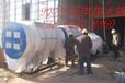承压电热水锅炉(90kw-300kw-600kw)电承压热水锅炉