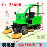 惠州掃地車視頻