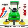 江蘇物業道路清掃車