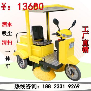 掃地車圖片利易潔電動掃地車惠州清掃車江蘇物業道路清掃車