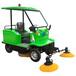 工业扫地车环卫车清扫车利易洁电动扫地机扫路车小型清扫机