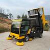 江苏电动扫地车厂家多功能电动驾驶式扫地机厂家扫地车十大排名