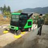 江苏电动扫地车厂家新款销售畅销高品质电动扫地车清扫车物业扫地车图片