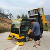 深圳电动扫地车环卫保洁车前十名品牌扫地车厂家多功能冲洗扫地车