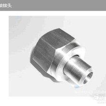 不銹鋼304壓力表接頭壓力表接頭廠家壓力表接頭價格圖片