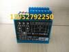 供应现货GAMX-2012伯纳德执行器专用控制模块