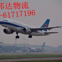 武汉航空托运航空快递