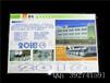 pvc日历2017年礼品台历桌垫北京天津上海福建泉州全国供应