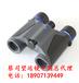 蔡司TERRAED10X25学校望远镜蔡司望远镜中国一级代理