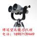博冠军用望远镜大鹏20/40x100博冠望远镜湖南总代理