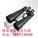 林业防护望远镜博冠大鹏25x100博冠望远镜生产厂家