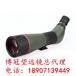 博冠望远镜长沙经销商高清观鸟望远镜博冠惊鸿20-60X85