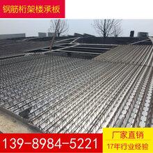 上海钢筋桁架楼承板TD2-80,TD3-80,TD4-80混泥土厚11公分,镀锌底板0.5厚576型图片