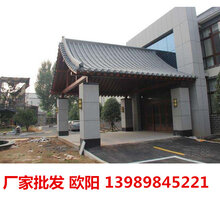 广州广西城市街道改造仿古铝瓦1.0厚灰黑色中式仿古瓦翘角滴水檐图片