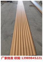 杭州厂家1.0厚白银灰氟碳漆铝镁锰波纹板988型780型825型图片