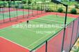 网球场规格网球场地施工
