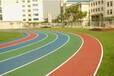 威海混合型塑胶跑道建设