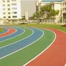通州印花型防滑塑胶跑道建设红桥塑胶跑道施工