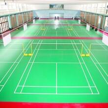 佳木斯PVC羽毛球地板铺装