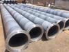 防城港钢管桩配件加工厂