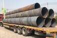 百色排烟气钢管百色D2020螺旋钢管厂家百色市焊接钢管厂