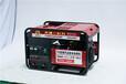 本田350A发电电焊两用机价格