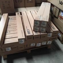 SEG-UF-4040美国SUN电泳漆超滤膜代理美国原装进口8寸电泳漆超滤膜SEG-UF-8040图片