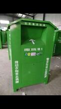 衣服回收箱厂家订做批发厂家旧衣服回收箱
