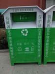全国环卫设备厂家垃圾箱旧衣服回收箱厂家天津瑞祥泰货架厂图片