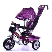 新款多功能儿童四合一脚踏三轮车婴儿全蓬防晒遮阳手推车一件代发图片