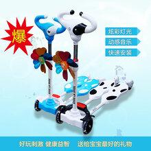 新款小奶牛儿童滑板车剪刀车双脚踏板四轮摇摆车带音乐灯光蛙式车