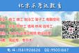河北沧州学电工报名焊工架子工叉车司炉工装载机挖掘机取证报名