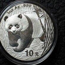 西安金银币、纪念币。钱币回收图片