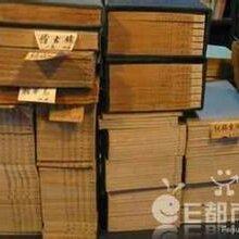 西安旧书回收公司,小人书,线装书,红色文献收购